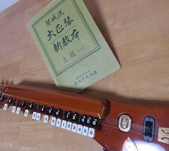 イメージ:大正琴演奏会